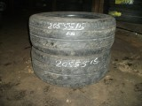 GOODYEAR EAGLE LS200 205/55 R15 Летняя