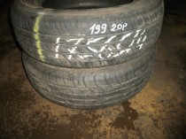 TOYO TRANPATH MP4 175/65 R14 Летняя