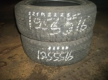 YOKOHAMA ICE GUARD 195/55 R16 Зимняя