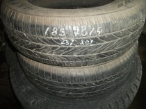 MICHELIN MXE GREEN 185/70 R14 Летняя
