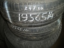 GOODYEAR EAGLE RV-S 195/65 R14 Летняя