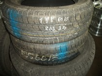 CONTINENTAL CONTI ECO CONTACT 195/60 R15 Летняя