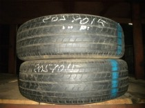 BRIDGESTONE B-RV 205/70 R15 Летняя