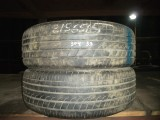YOKOHAMA BLUE EARTH 215/65 R15 Летняя
