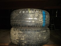 BRIDGESTONE PLAYZ 225/50 R16 Летняя