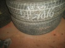 YOKOHAMA GEOLANDAR IT 215/70 R16 Зимняя