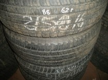 MICHELIN DRICE 215/70 R16 Зимняя