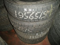 NANKANG WINGUARD ICE 195/65 R15 Зимняя